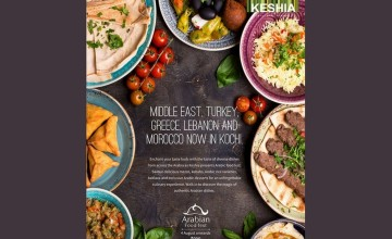 Arabian Food Fest by Radisson Blu
